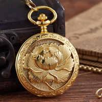 Nueva llegada de lujo flor de loto dorado Steampunk bolsillo reloj de bolsillo mecánico colgante collar cadena reloj de bolsillo