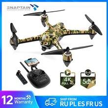 Snaptain SP700 GPS Drone 4K HD Video Aufnahme FPV Kamera Drohnen 5G WIFI Bürstenlosen Motor Faltbare Quadcopter RC eders Spielzeug Geschenk