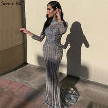 Muslim Grey Long Sleeves Sparkly Formal Dresses 2020 Luxury Mermaid Diamond Sequined Evening Gowns Serene Hill LA70199