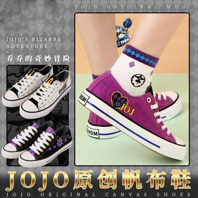 Giorno Giovanna Shoes