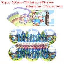 Jogo de mineração pixel design toalha de mesa de papel descartável conjunto aniversário do miúdo festa de família decoração suprimentos 81 pces/51 pces