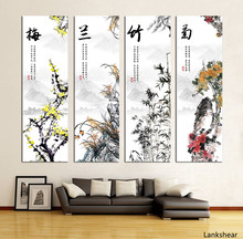Plum Blossom Bamboo Chrysanthemum Wall Art Picture Modern Chinese Ink Painting Style Canvas Posters And Prints Unframe