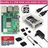 Bundle 4 (2GB RAM)