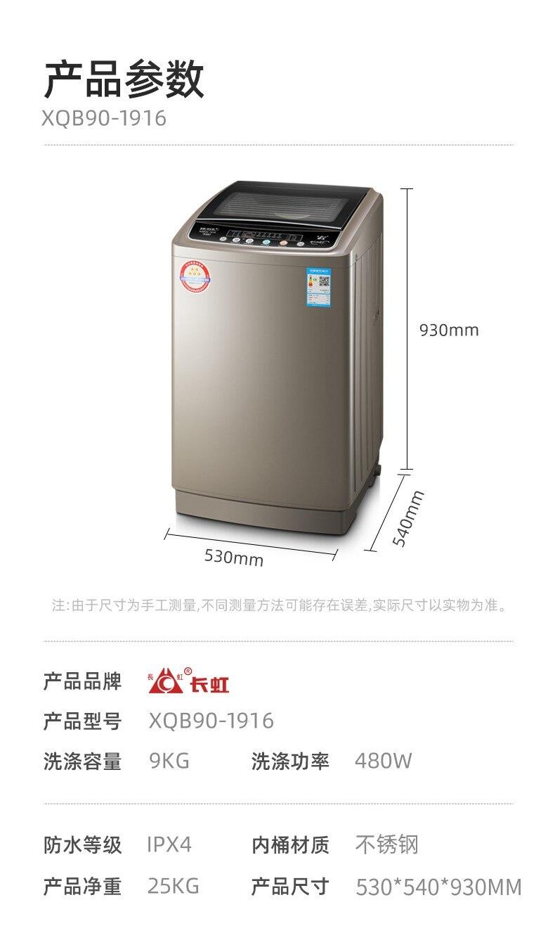 Полностью автоматическая стиральная машина с горячим воздухом, 220 В, 9 кг 6