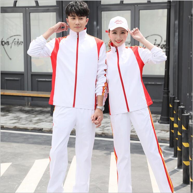 Size 105 KG Autumn Lovers Leisure Sports Suit China National Team Exhibition Clothes Group Performance Clothes Coaching Uniform