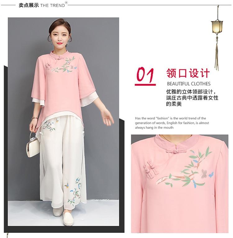 solto chinês tradicional camisola ampla perna calça