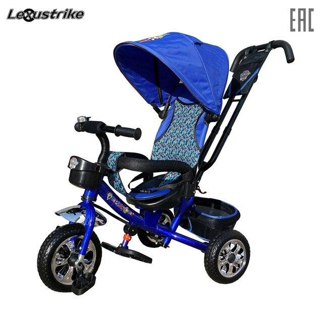 Велосипед детский 3-х колесный  Щенячий патруль, колеса EVA 10и8, доставка от 2-х дней