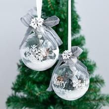 Рождественский шар, подвесные прозрачные украшения для рождественской елки, украшение на год, детские подарки, игрушка для дома, boule sapin de noel#35