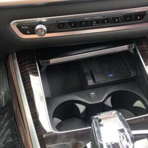 Image 2 - 10W Sạc Không Dây Chuẩn Qi Cho Xe BMW X5 G05 2019 2020 Đế Sạc Điện Thoại Phụ Kiện Sạc Cho iPhone samsung