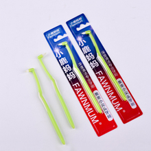 Small cusp orthodontic interdental brush soft bristle orthodontic braces cleaning small toothbrush orthodontic toothbrus