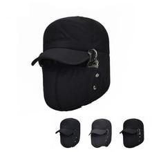 Теплая шапка, 1 шт., мужской, Женский летчик-бомбардировщик, искусственный мех, ушной клапан, шапка, зимняя, лыжная, охотник, хлопок, сплошной цвет, Lei Feng, шапка