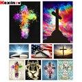 Kexinzu 5D Diy Алмазная картина, религиозный крест, пейзаж, вышивка, иконы иисуса, христианские, Алмазная мозаика, вышивка крестом