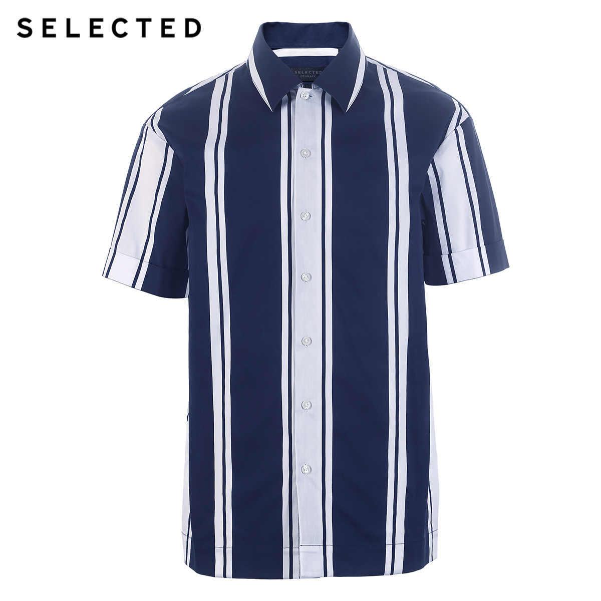 Мужская рубашка в полоску с короткими рукавами и контрастной строчкой, модная повседневная рубашка в стиле ретро, S | 419204563