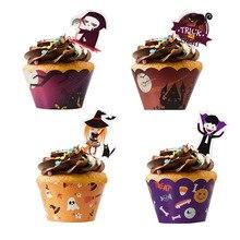 Halloween muffins cupcake copos de papel bolo ferramentas de decoração cupcake forro & bolo topper ferramentas de cozimento bolo embalagens de papel copo