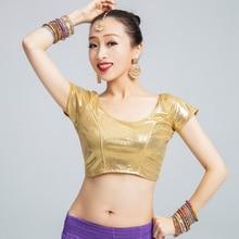 Индийская куртка женское золотое сари танец живота костюм индийское платье Lehenga Choli