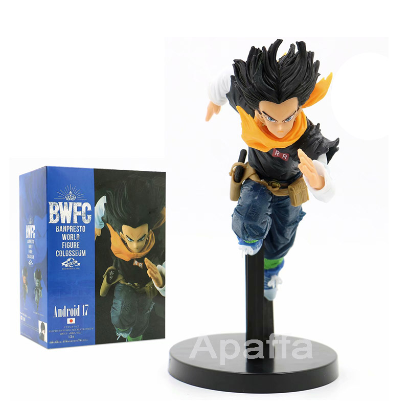 2019 Dragon Ball Z Android 17 Action Figure Toys Sprinting Ver. DBZ Goku Fighter Lazuli PVC Collection Model 17cm Gift