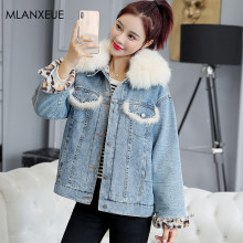 Elegant White Fluffy Fur Denim Jacket Women Warm Cotton Liner Winter Denim Coats Female Casual Plus Size Parka Coat Outerwears(China)