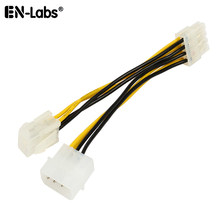CPU 4 Pin Molex 4pin Ke EPS 8pin Power Adapter, ATX P4 Molex 4 Pin untuk 8 Pin Kabel Ekstensi Daya, ATX 12V 4 Pin PSU Papan Utama(China)