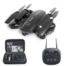2019 New Drone optical flow hover folding fixed high drone HD aerial photography 1080p wifi fpv professional Rc helicopter feelworld 7 inch 800x480 400cd m brightness ground station hd fpv monitor for drone uav fpv aerial photography fpv769a
