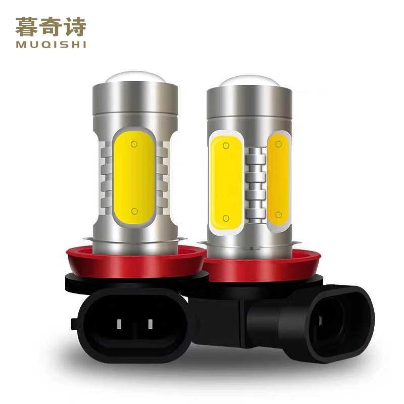 電球 h10 スポットライト 12v 881 の led 車 h7 led 投光器 h10 フォグランプ光 880 H3 H9 h8 H11 9005 9006 自動スポット電球