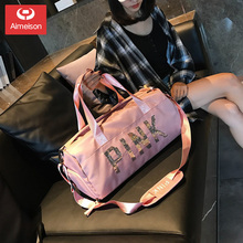 Travel bag women's hand-held large capacity Korean short-distance tide bag wet and dry separation Weimi pink fitness bag