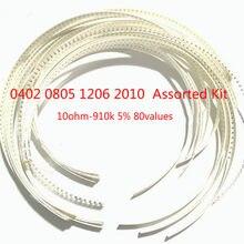 Kit Resistores valores 80 10ohm-910k 5% Resistor SMD 0402/0805/1206/2010 kits Sortimento 10R 100R 1K 10K 100K 1.2k 12K 120K