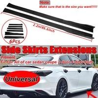 6pcs 2.2m Universal Carbon Fiber Look Car Side Skirt Extensions Splitters Lip For BMW For Audi For Benz Side Skirt Winglet Lip