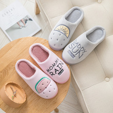 Купить с кэшбэком women's shoes 2019 women&men home slippers indoor winter warm  fruit slippers female cartoon indoor home cute female slippers