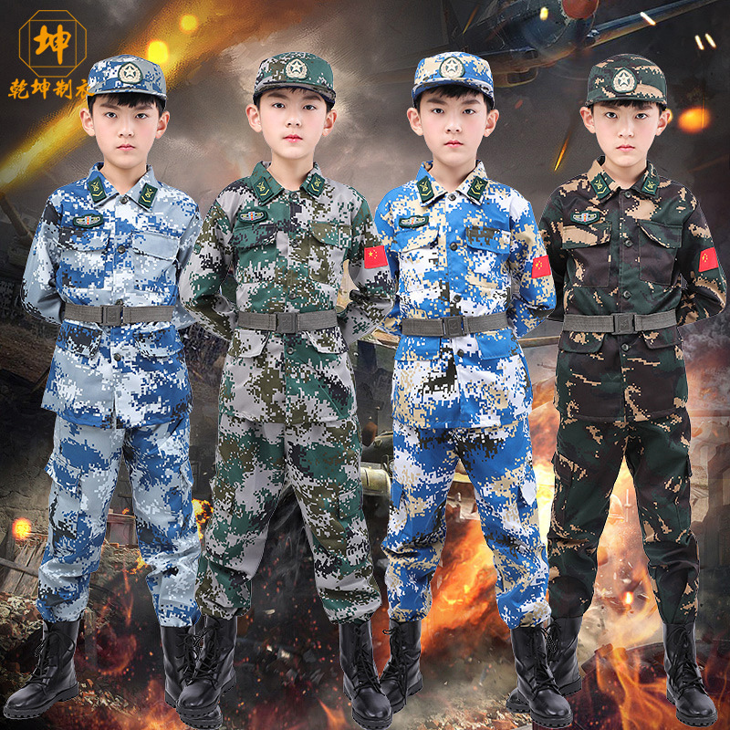 Children Camouflage Military Training Clothes Performance Wear Children Army Fans Clothing Set Summer Camp Camouflage Suit Child