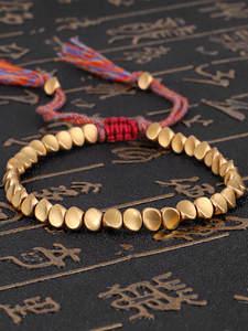 Bangles Bracelet Braided Lucky-Rope Buddhist Copper-Beads Tibetan Handmade Cotton Women