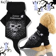 Скелет Одежда для собак Декорации Хэллоуина костюм паука Чихуахуа
