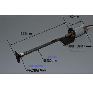 Image 3 - Yuenhoang 550 RC Boat motor with Drive shaft propeller bushing kit set modify spare parts for   model