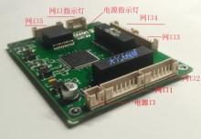 Optimized Industrial Mini Mini Low Power 3 4 5 Port 1000M Gigabit Network Switch Engineering Module cheap