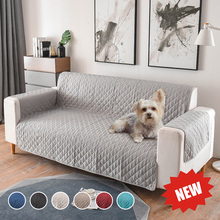 1/2/3 Seater Removable Sofa Cover for Dogs Pets Kids Living Room Furniture Couch Slipcover Armchair Sofa Cover Quilted Fabric european style 3 2 1 seater fabric armchair sofa set living room furniture for factory direct sale price have two model