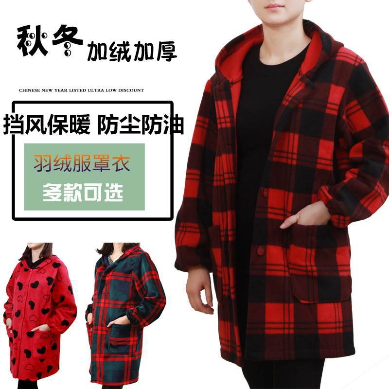 Anti Wear Overclothes Adult Long Sleeve Method Brushed And Thick Down Jacket Coat Warm Blue Men And Women Unlined Long Gown Apro