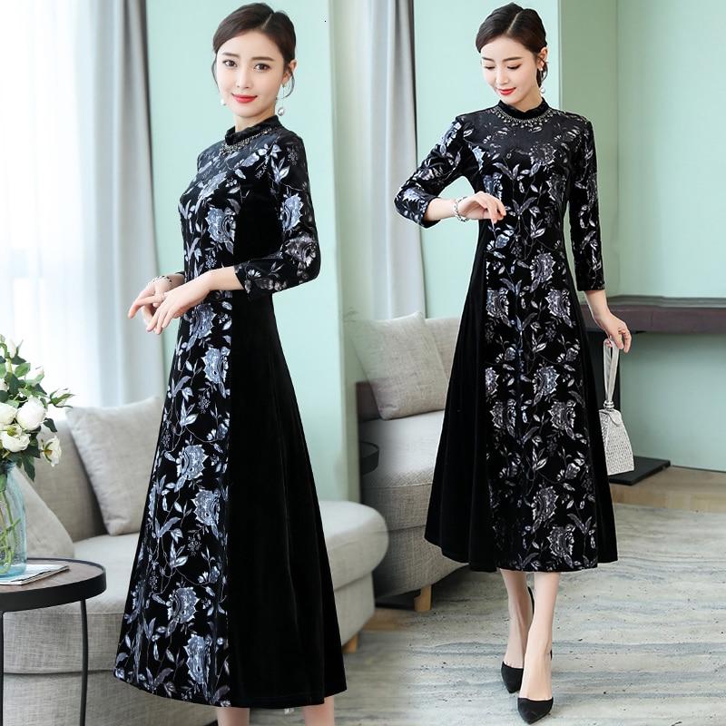 Новый женский черный темперамент печати дна платье девять рукав платье - 4