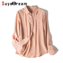 SuyaDream Women Plain Silk Blouses 100%Silk Crepe Office Lady Turn Down Collar L