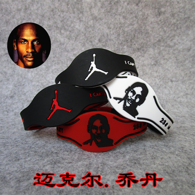 NBA Basketball Star Bulls Air Jordan Phenotypic Watch Strap Bracelet Silicone Wrist Band Fans Bracelet