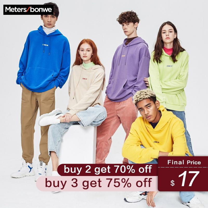 Metersbonwe Autumn And Winter Oversize Multicolor Comfort Sweatshirt Men  Plus Velvet Knit Solid Color Couple Hooded Hoodies