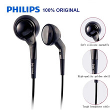 Philips Earphone Support GameAudio MP3 Loptap with 3.5mm Line Style for model SHE2550 Official Test