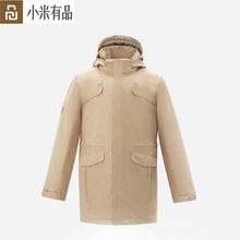 Youpin dmn frio isolamento aerogel material jaqueta de inverno máquina lavável-40 celsius roupas de resistência a frio para homem