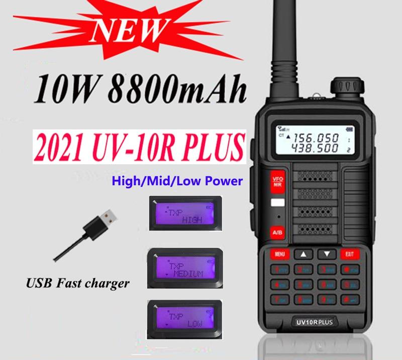 Baufeng 2021 Baofeng Uv 10R Plus рация гор деревня 50 км лучше, чем UV 9R плюс частоты двухсторонней радиосвязи коммуникатор