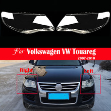 Lente do farol carro para volkswagen vw touareg 2007 2008 2009 2010 farol capa clara substituição auto head light escudo brilhante