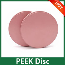 1pcs Gingival Color CADCAM PEEK Disc 98mm Diameter Compatiable with Dental Lab CADCAM System все цены