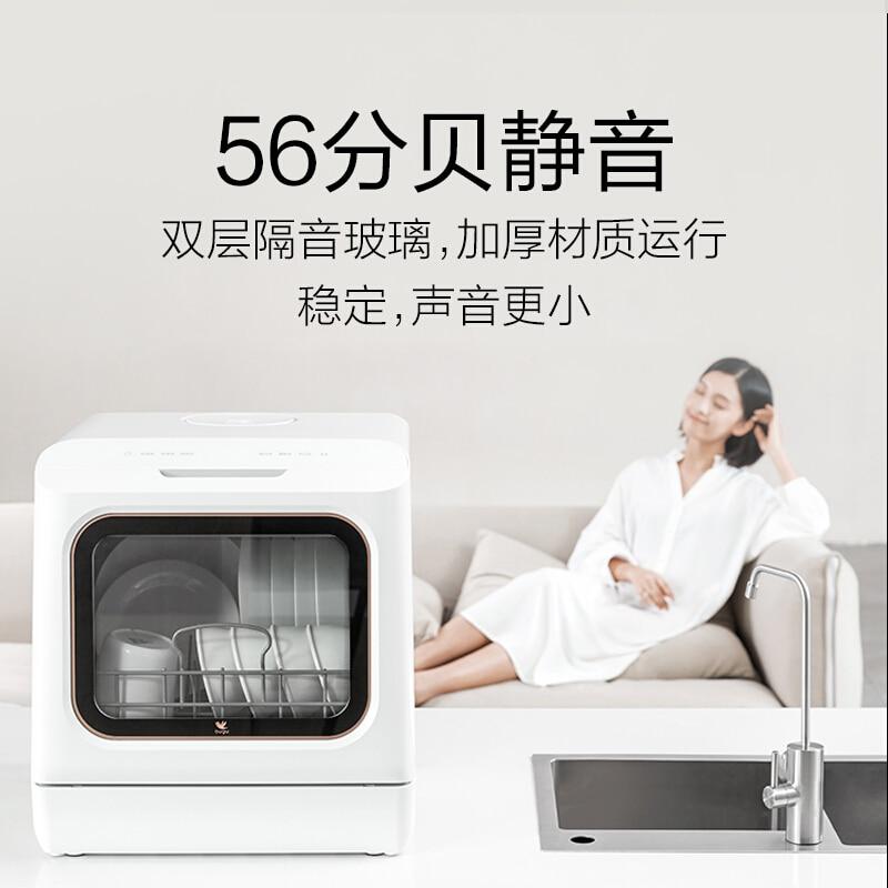 220V 6 комплектов пижам для настольные посудомоечные машины независимых интеллигентая (ый) полностью автоматическая сушилка для мойки овощей...