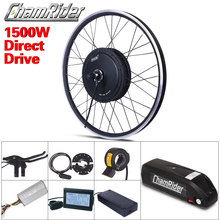Freies Verschiffen 1500W E bike Elektro Bike Conversion kit Driect Stick Motor MXUS 48V 52V 13AH 17AH Hailong Batterie LCD