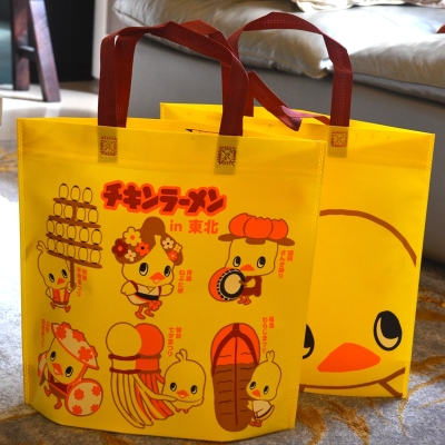 Fashion Cute Mummy Bag Yellow Cartoon Non-woven Bag Shopping Bag Clothing Bag Delicate Gift Bag Environmental Protection Bag