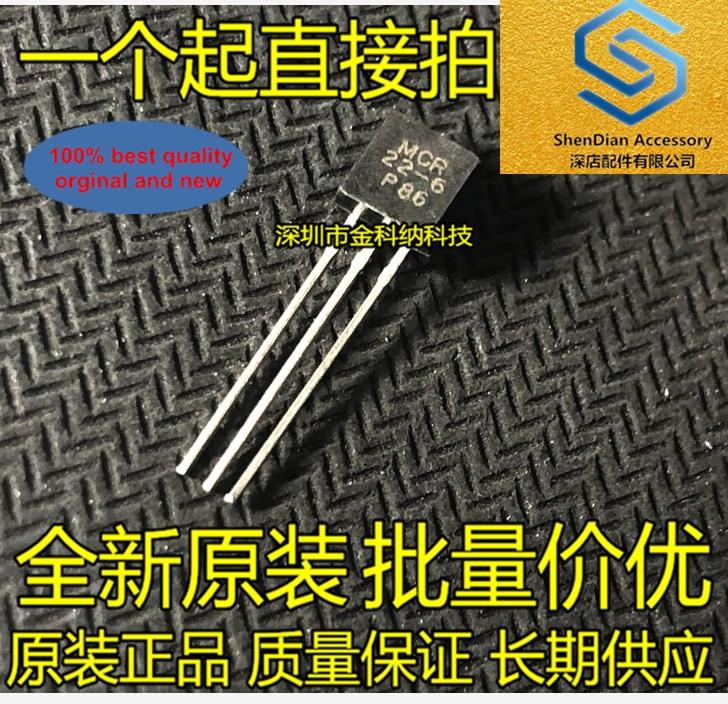 30pcs 100% Orignal New MCR22-6 Thyristor Thyristor Inline Transistor Small TO-92 In Stock