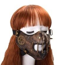 Готическая панк-маска марочный унисекс Косплей Хэллоуин Заклепка Стимпанк шестерня Лицевая маска