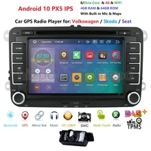 Android Q 10 Octa Core 4G RAM 64G ROM Car DVD Player For VW/Volkswagen/Golf/Polo